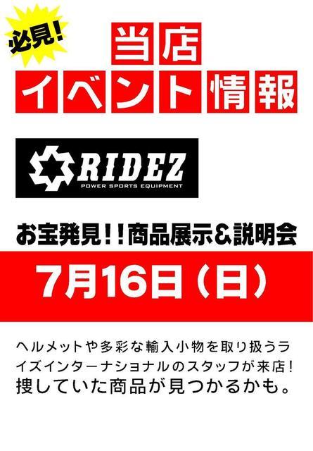 7.16 RIDEZ.jpg